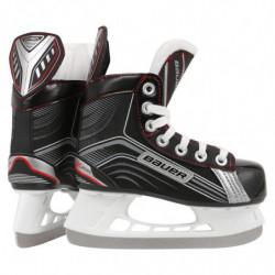 Bauer Vapor X200 pattini da ghiaccio per hockey - Youth