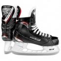 Bauer Vapor X400 Junior pattini da ghiaccio per hockey - '17 Model